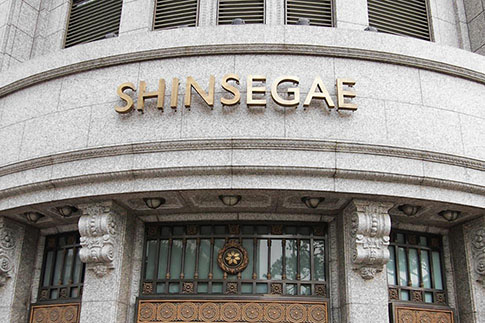 SHINSEGAE Myeong dong Duty-Free Shop
